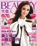 Beauty (Taïwan) Janvier 2010